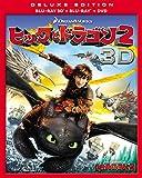 ヒックとドラゴン2 3枚組3D・2Dブルーレイ&DVD(初回生産限定) [Blu-ray]