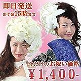 Amazon.co.jp百合 ヘッドドレス 造花 「Mサイズ」( ユリ カサブランカ )