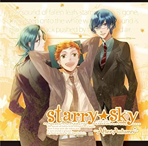 ドラマCD&ゲーム『Starry☆Sky~After Autumn~』 通常版
