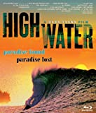 HIGH WATER[Blu-ray/ブルーレイ]