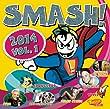 Smash! 2014,Vol. 1