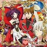 アリスシリーズ・ドラマCD「ドラマ&コミックCD~Castle→Residence~」