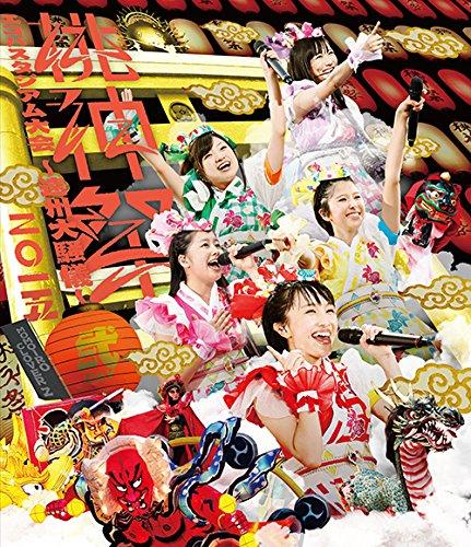 ももいろクローバーZ 桃神祭2015 エコパスタジアム大会 ~遠州大騒儀~LIVE Blu-ray【通常版】