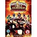 Power Rangers Super Samurai: Volume 2 - Rise Of The Bullzooka [DVD]