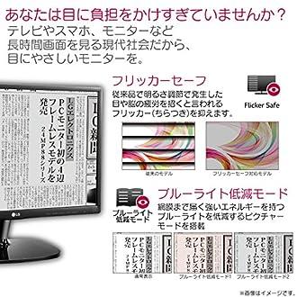 LG ディスプレイ モニター 27インチ/AH-IPS非光沢/フルHD/HDMI/ブルーライト低減機能 27MP38VQ-B