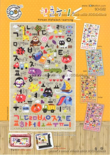 Korean Alphabet(Hangul) Learning - Counted cross stitch Kit. SODAstitch SO-G52 (Soda Cross compare prices)