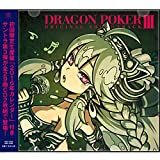 DRAGON POKER ORIGINAL SOUNDTRACK III