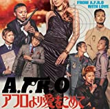 A.F.R.O「記念日 with HIDE from GReeeeN」