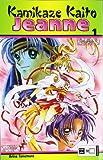 Kamikaze Kaito Jeanne 01