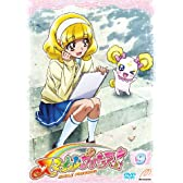 スマイルプリキュア!  DVD Vol.9