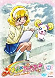 ���ޥ���ץꥭ�奢!  DVD Vol.9