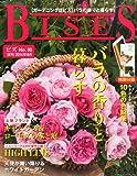 BISES (ビズ) 2014年 06月号 [雑誌]