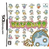 ぞんびだいすき(2011年1月発売予定)