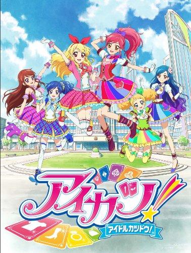 アイカツ!2ndシーズン 1(初回封入限定特典:アイカツ!カード付き) [Blu-ray]