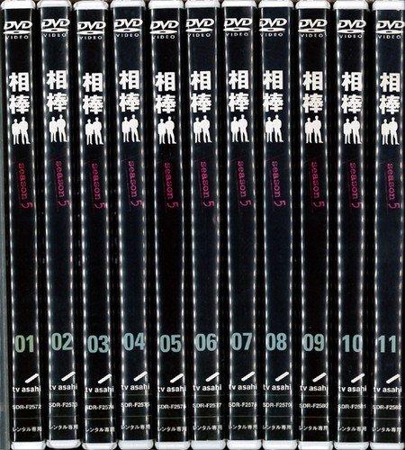 相棒season5:11巻セット