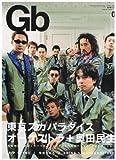GB 2002年04月号 東京スカパラダイスオーケストラ +