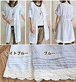 ストライプ柄裾かぎ編みレース付ノーカラー5分袖シャツワンピース▲