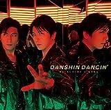 男心 DANCIN'(初回盤B CD+CD)