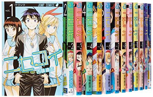 ニセコイ コミック 1-13巻セット (ジャンプコミックス)