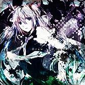 はるあめ。 ゆよゆっぺ Remix (feat. 初音ミク)