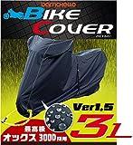 Barrichello(バリチェロ) バイクカバー 3Lサイズ 高級オックス300D使用 厚手生地 防水 CB1300 Z1