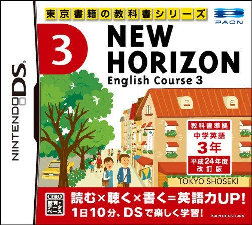 new-horizon-english-course-3-japan-import-by-paon-corporation