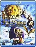 �ʥ�˥���ʪ�졿��3�ϡ����������ˡ���� [Blu-ray]