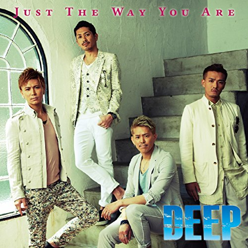Just The Way You Are (CD+DVD)をAmazonでチェック!