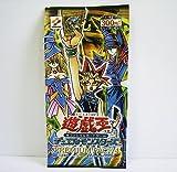 遊戯王 デュエルモンスターズ プレミアムパック 4 PREMIUM PACK