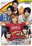 「烈車戦隊トッキュウジャー キャラクターブック Imaginaaaaation!!!」 (TOKYO NEWS MOOK 440号)