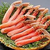 札幌蟹販 6L生冷ズワイガニ棒肉 1.0kg (21~30本入・加熱用) ランキングお取り寄せ