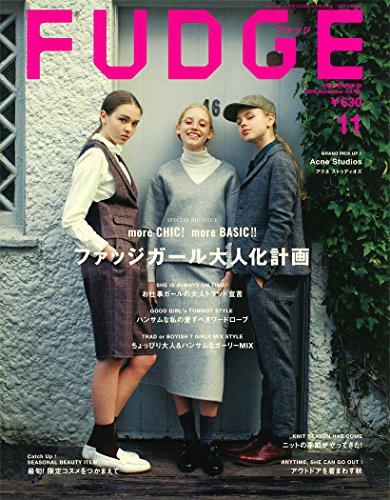 FUDGE(ファッジ) 2016年 11 月号 [雑誌]