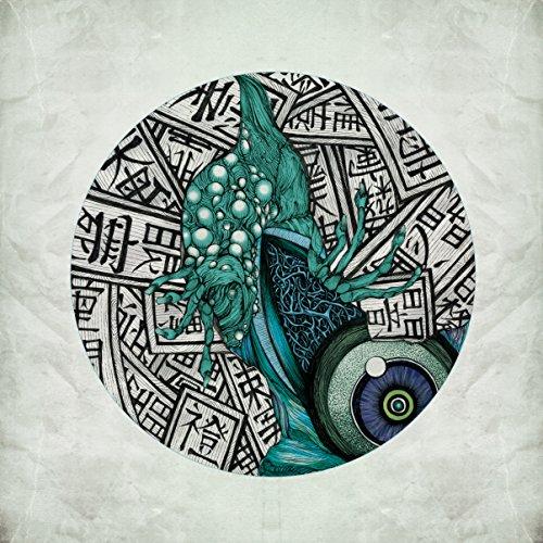 怨-eN-(初回限定盤)