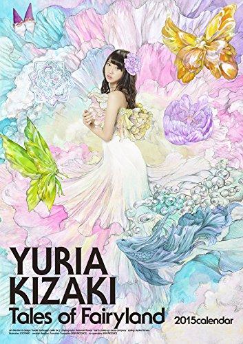 (壁掛)AKB48 木崎ゆりあ カレンダー 2015年