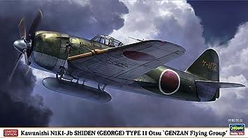 1/48 combattant locale Shiden type 11 Otsu Wonsan Air Corps