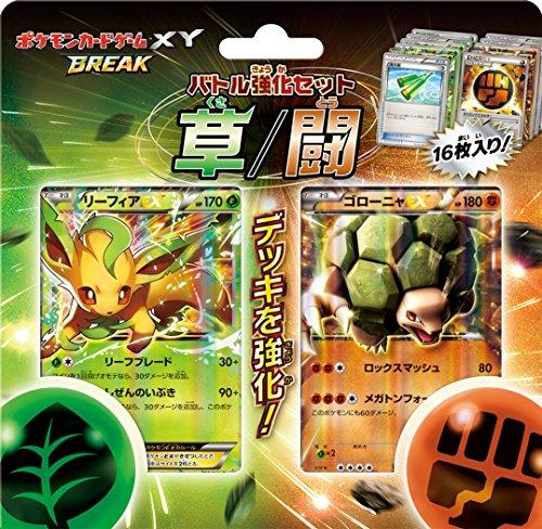 gioco-di-carte-pokemon-versione-xy-film-anniversary-special-pack-fupa-amp-lt-seven-amp-eye-pokemon-c