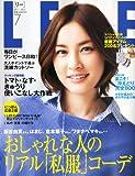 LEE (リー) 2011年 07月号 [雑誌]
