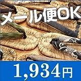 【ひらいや】ひらいやオリジナル 男 竹皮草履 フリーサイズ