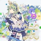 Memories of GUMI 2009-2013 feat.Megpoid 下巻 通常盤 (ジャケットイラストレーター MACCO)
