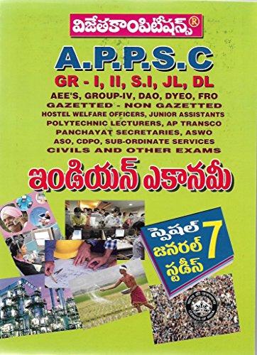 APPSC Indian Economy [ TELUGU MEDIUM ]
