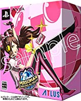 PS Vita「ペルソナ4 ダンシング・オールナイト」6月発売