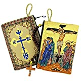 Crucifixion of Jesus Christ Icon Tapestry Rosary Pouch Keepsake Holder 5 3/8 Inch