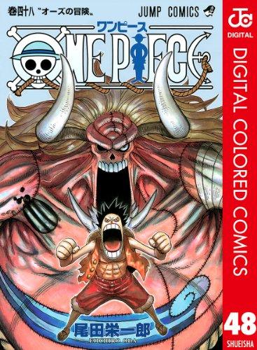 ONE PIECE カラー版 48 (ジャンプコミックスDIGITAL)