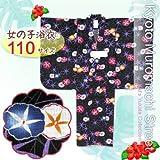 2014年琉球紅型風の女の子浴衣子供浴衣110サイズ「黒地、朝顔」BIN-11-GK