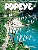 POPEYE(ポパイ) 2015年 07 月号 [雑誌]