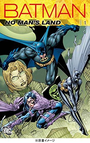 バットマン:ノーマンズ・ランド 第1巻(仮) (DCコミックス)