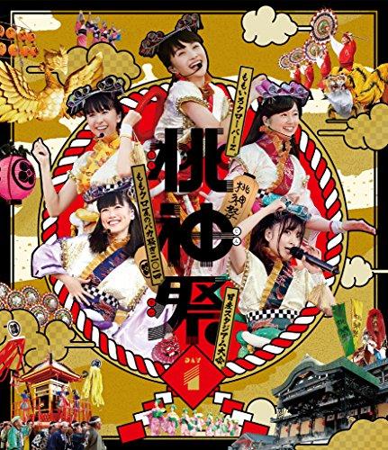 ももクロ夏のバカ騒ぎ2014 日産スタジアム大会~桃神祭~ Day1 LIVE Blu-ray(通常版)