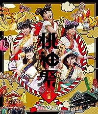 「ももクロ夏のバカ騒ぎ2014 日産スタジアム大会~桃神祭~」Day1 LIVE Blu-ray【通常版】
