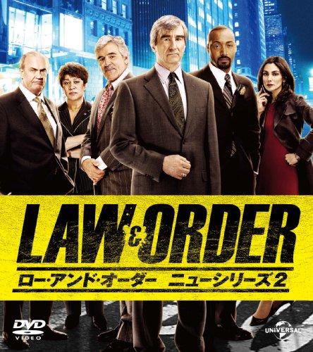 LAW&ORDER/ロー・アンド・オーダー<ニューシリーズ2> バリューパック [DVD]