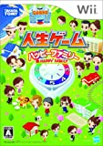 echange, troc Jinsei Game: Happy Family[Import Japonais]